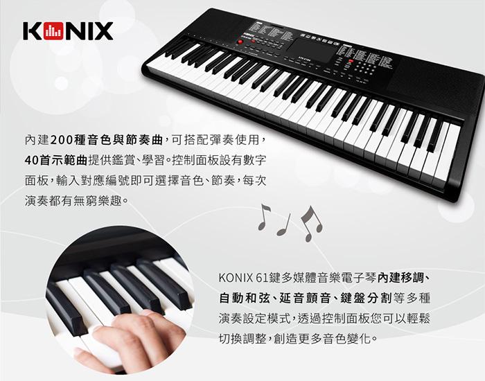 KONIX 61鍵多媒體音樂電子琴 音色 節奏 示範曲